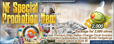 nf-special-promotion