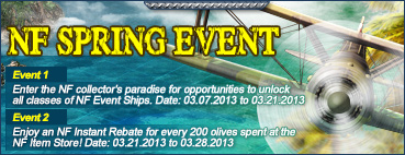 nf-spring-event