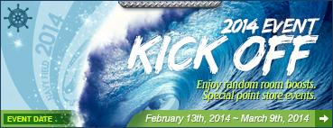 nf-kick-off-events